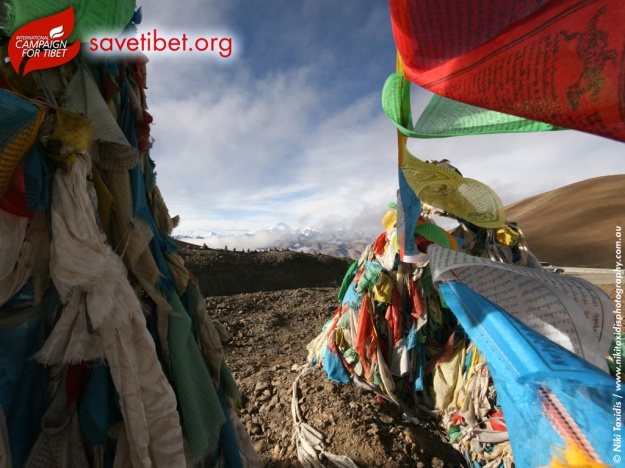 tibet screensaver